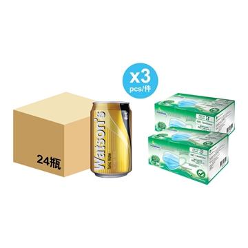圖片 屈臣氏湯力水 (24罐 x 3箱)  + WatsMask ASTM LEVEL 3 口罩 (30個獨立包裝) 2盒