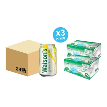 图片  屈臣氏柠檬草味苏打水 (24罐 x 3箱) + WatsMask ASTM LEVEL 3 口罩 (30个独立包装) 2盒