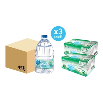 Picture of Watsons Mineralized Water 4.5L x 3 cases + WatsMask ASTM Level 3 Mask x 2
