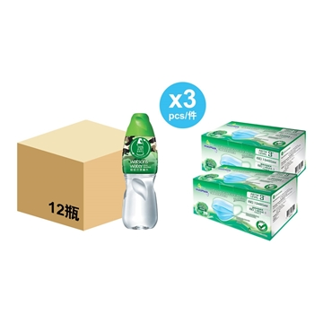 Picture of Watsons Distilled Water 1.25L x 3 cases + WatsMask ASTM Level 3 Mask x 2