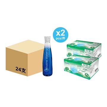圖片 屈臣氏鹼性水 (24瓶 x 2箱)  + WatsMask ASTM LEVEL 3 口罩 (30個獨立包裝) 2盒