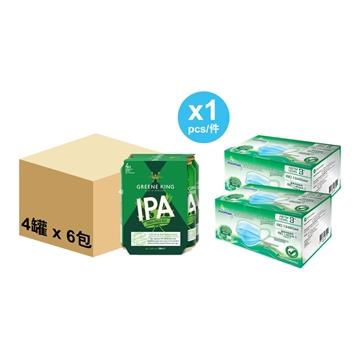 图片 Greene King 格林王印度淡色精酿啤酒 (4罐 x 6) + WatsMask ASTM LEVEL 3 口罩 (30个独立包装) 2盒