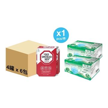 图片 Old Speckled Hen 英式精酿啤酒 (4罐 x 6)  + WatsMask ASTM LEVEL 3 口罩 (30个独立包装) 2盒