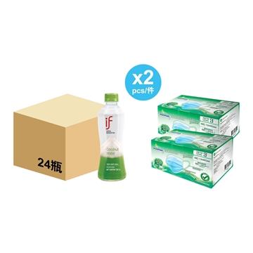 图片 IF 100% 椰青水 (350ml x 24瓶) 2箱 + WatsMask ASTM LEVEL 3 三层医用外科口罩30个装(独立包装) 2盒