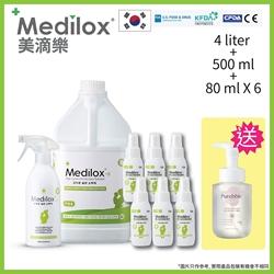 Medilox - B (Baby formulation) Sanitizer 4 Liter + 500ml x 1 + 80ml x 6 with Purebble Hand Sanitizer x 1