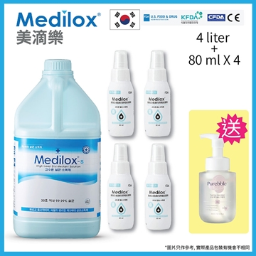 Picture of Medilox -S (Multi-Purpose) Sanitizer 4L + 80ml x 4 + Purebble Sanitizer x 1