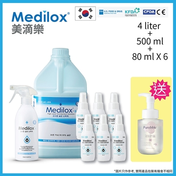 Picture of Medilox -S (Multi-Purpose) Sanitizer 4L + 500ml + 80ml x 6 + Purebble Sanitizer x 1