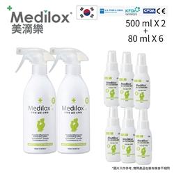 Medilox - B 消毒液( 婴幼儿配方 ) 500 毫升 2支 + 80 毫升 6支