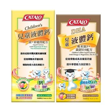 图片 CATALO 儿童液体钙(镁+锌健营配方)474毫升x1盒 + 儿童DHA液体钙(奥米加3+镁锌D3配方) 240毫升x1盒