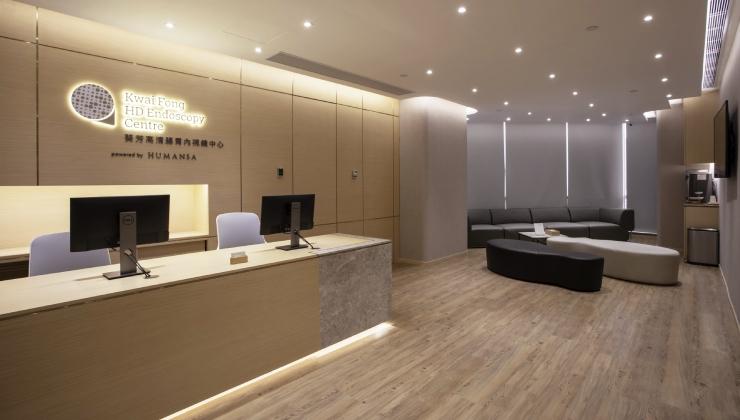 Center Images: HD Endoscopy Centre