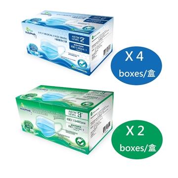 圖片 WatsMask 成人三層醫用外科口罩 ASTM Level 2 (30個獨立包裝) x 4盒 + Level 3 (30個獨立包裝) x 2盒