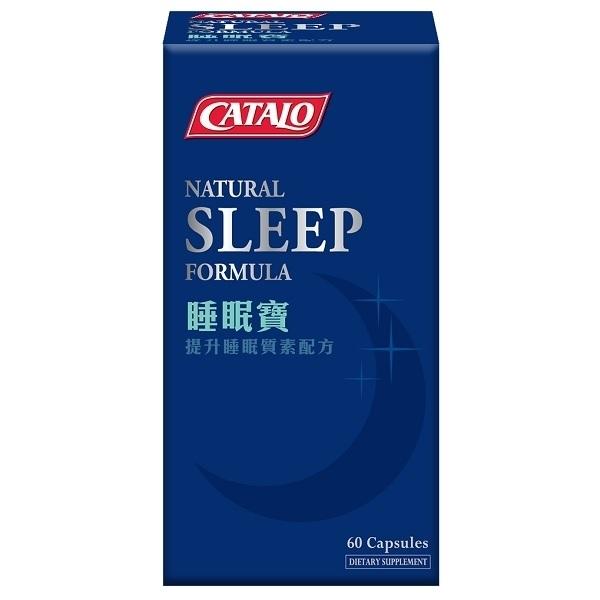 CATALO 睡眠寶 60粒