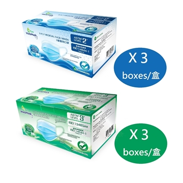Picture of WatsMask Adult 3-Ply Hygienic Face Mask ASTM Level 2 (30pcs Individual Pack) x 3 + Level 3 (30pcs Individual Pack) x 3