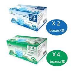 WatsMask Adult 3-Ply Hygienic Face Mask ASTM Level 2 (30pcs Individual Pack) x 2 + Level 3 (30pcs Individual Pack) x 4