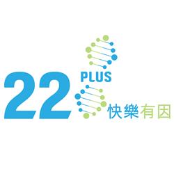 22PLUS IgG 慢性食物測試 (60 項測試)