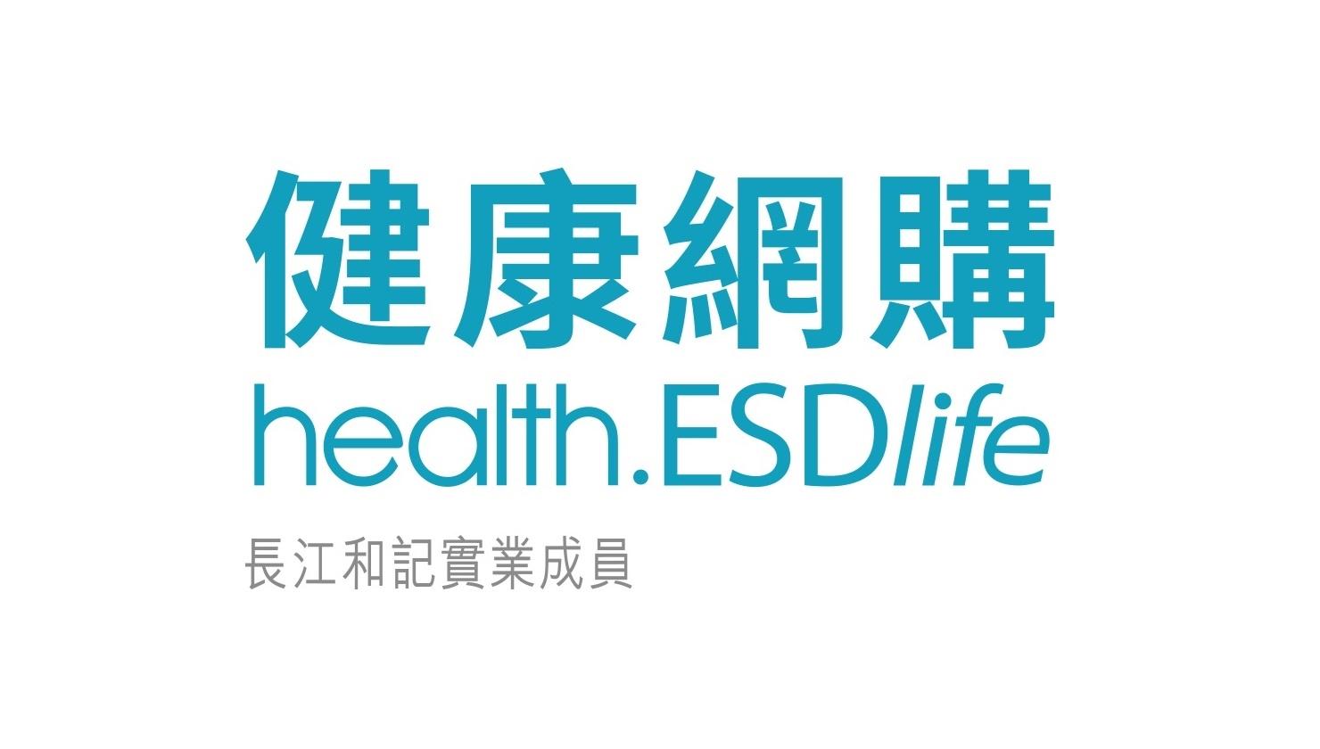 ESD CRM (Direct Trade)