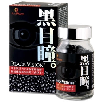 Picture of Nong's Black Vision 60 Capsules