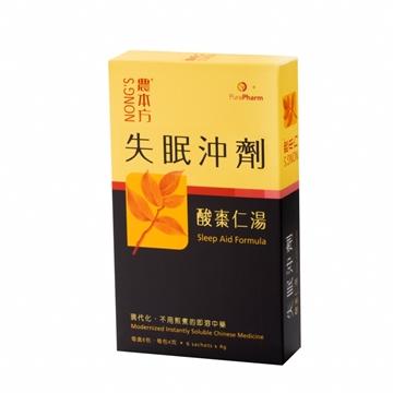 Picture of Nong's Sleep Aid Formula - Suan Zao Ren Tang