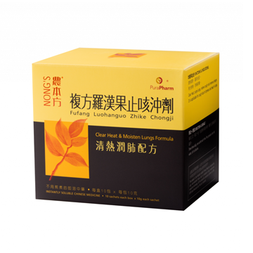 Picture of Nong's Clear Heat & Moisten Lungs Formula - Luo Han Guo