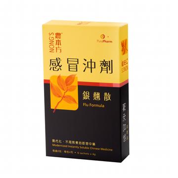 Picture of Nong's Flu Formula - Yin Qiao San