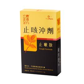 PuraPharm International (H.K.) Limited