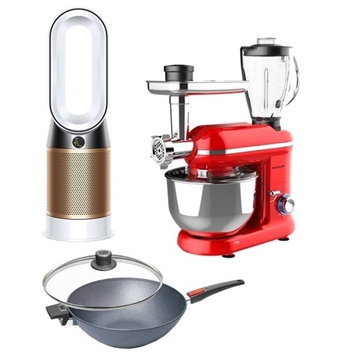 Picture of Dyson Special Lucky Bag (DYSON Pure Hot+Cool Cryptomic Purifier +WOLL Diamond Lite Induction, Wok and Stir Fry Pan+ Frigidaire Stand Mixer, Blender & Meat Grinder)