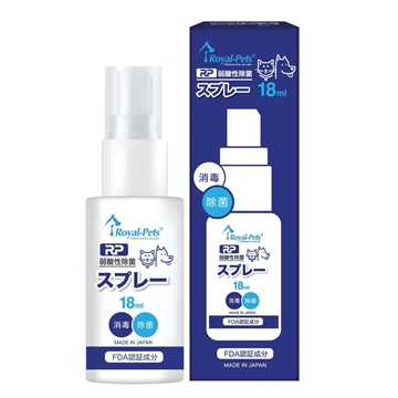 Picture of Royal-Pets RP Mild Cleansing Spray 18ml