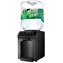 屈臣氏家居水机- Wats-Touch Mini 即热式温热水机(红/黑) + 8公升樽装蒸馏水x 12樽(电子水券)