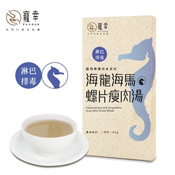 Favour Hippocampus and Syngnathus Soup With Slice Whelk 65g
