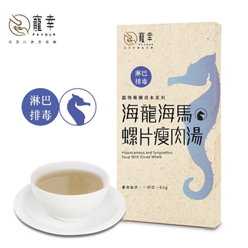 Picture of Favour Hippocampus and Syngnathus Soup With Slice Whelk 65g