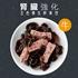 圖片 寵幸Favour 五色養生鮮食包 腎臟強化配方 (牛肉口味)