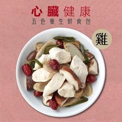 Favour Five Colors Fresh Pet Meal - Heart Care (Chicken)