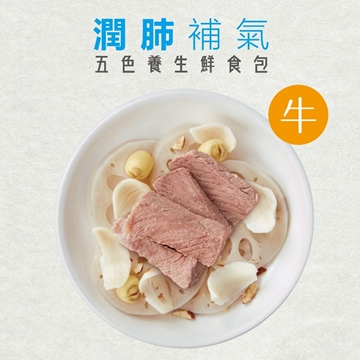 Picture of Favour Five Colors Fresh Pet Meal - Lungs Care (Beef)