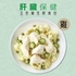 Picture of Favour Five Colors Fresh Pet Meal - Liver Care (Chicken)
