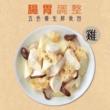 图片 宠幸Favour 五色养生鲜食包 肠胃调整配方 (鸡肉口味)
