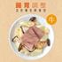 圖片 寵幸Favour 五色養生鮮食包 腸胃調整配方 (牛肉口味)