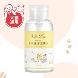 Maowash Pet Herbal Cleansing Water 315g