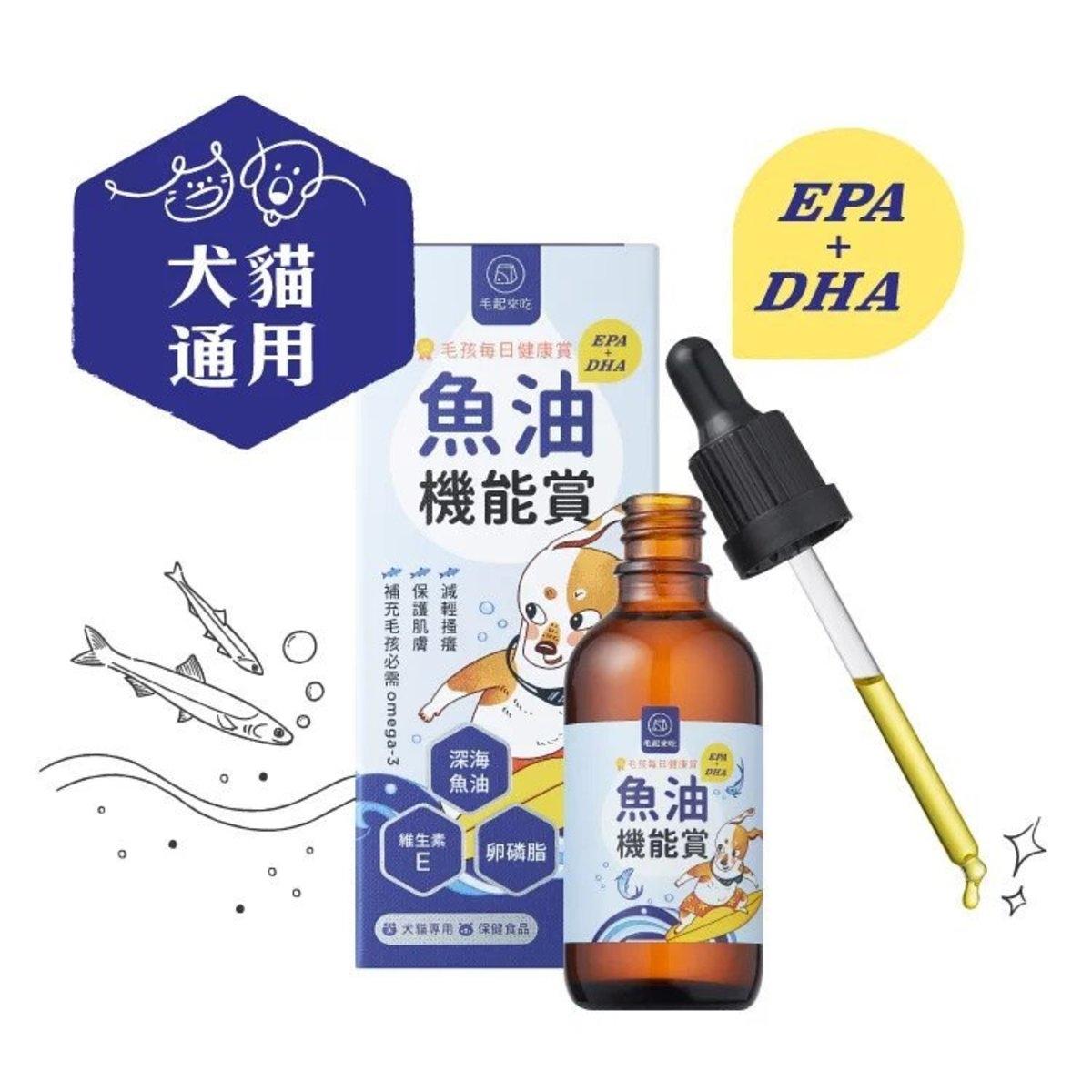 毛起來洗 魚油EPA+DHA機能賞 50克