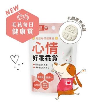 Picture of Maowash Maoup Pet Good Mood Supplement 30 Pcs