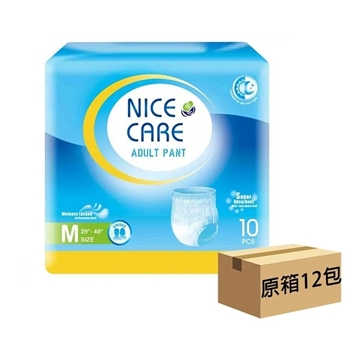 Picture of Nice Care Elastic Adult Pants Middle Size (12 packs x 10 pcs)
