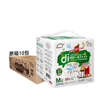 Picture of di Adult Diapers Medium Size (10 packs x 10 pcs)