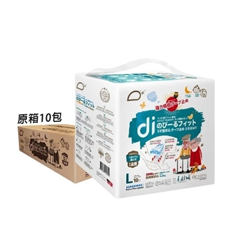 Picture of di Adult Diapers Large Size (10 packs x 10 pcs)