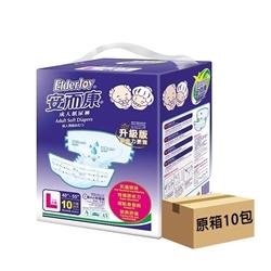 ElderJoy 安而康 成人纸尿裤 大码 (原箱10包x 10片)