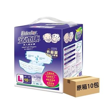 图片 ElderJoy 安而康 成人纸尿裤 大码 (原箱10包x 10片)