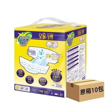 图片 ElderJoy 安而康 至尊成人纸尿裤 中码 (原箱10包x 10片)