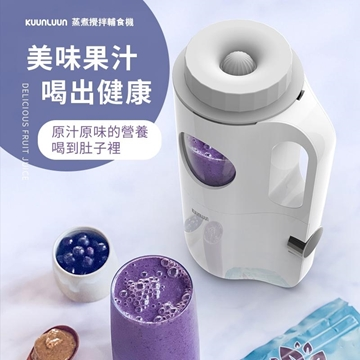 Picture of Kuunluun Blender
