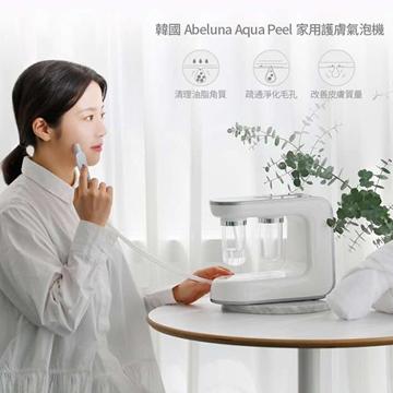 圖片 Abeluna Aqua Peel 家用護膚氣泡機(最新升級)