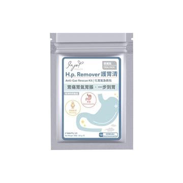 圖片 INJOY Health 護胃腸救套裝