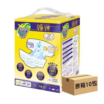 图片 ElderJoy 安而康 至尊成人纸尿裤 大码 (原箱10包 x 10片)