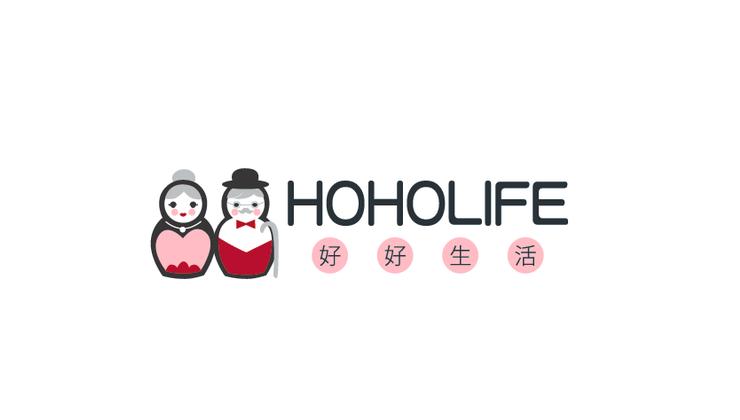 Center Images: HOHOLIFE 好好生活